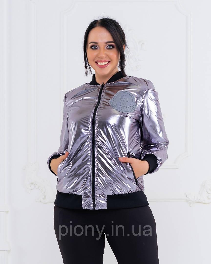 Женская Куртка с шевроном БАТАЛ