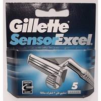 Жилет кас. Sensor Excel мужской (5 шт.)