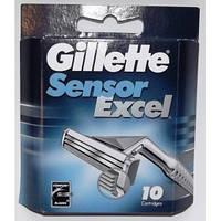 Жилет кас. Sensor Excel мужской (10 шт.)