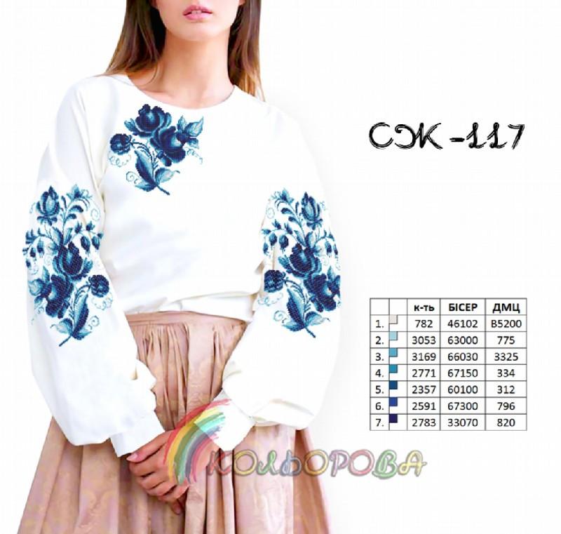 Заготовка жіночої сорочки (СЖ-117)