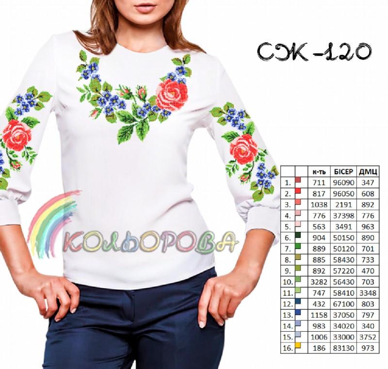 Заготовка жіночої сорочки (СЖ-120)