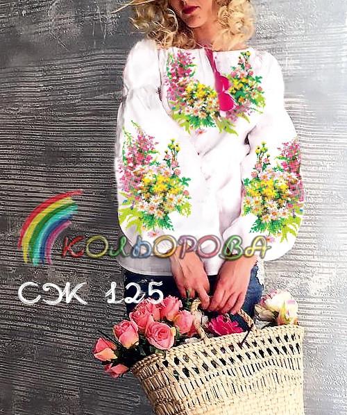 Заготовка жіночої сорочки (СЖ-125)