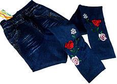 Лосины термо джинсовые с вышивкой на махре №603