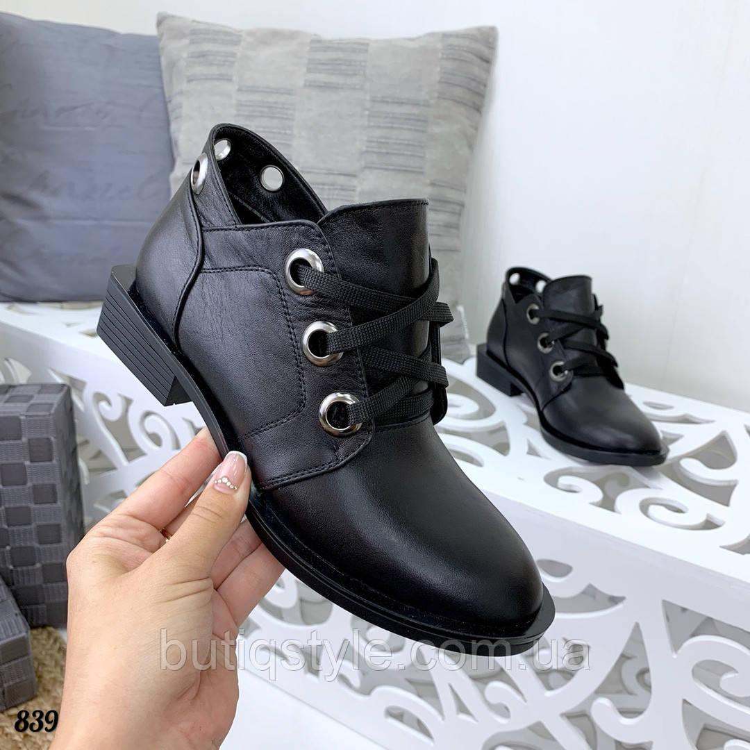 Женские черные ботинки на шнуровке натуральная кожа  Деми