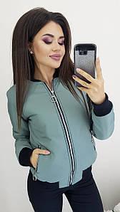 Женская демисезонная куртка-бомбер