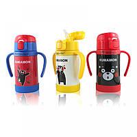 Детский бутылочка для воды с ручками и поилкой KUMAMOM