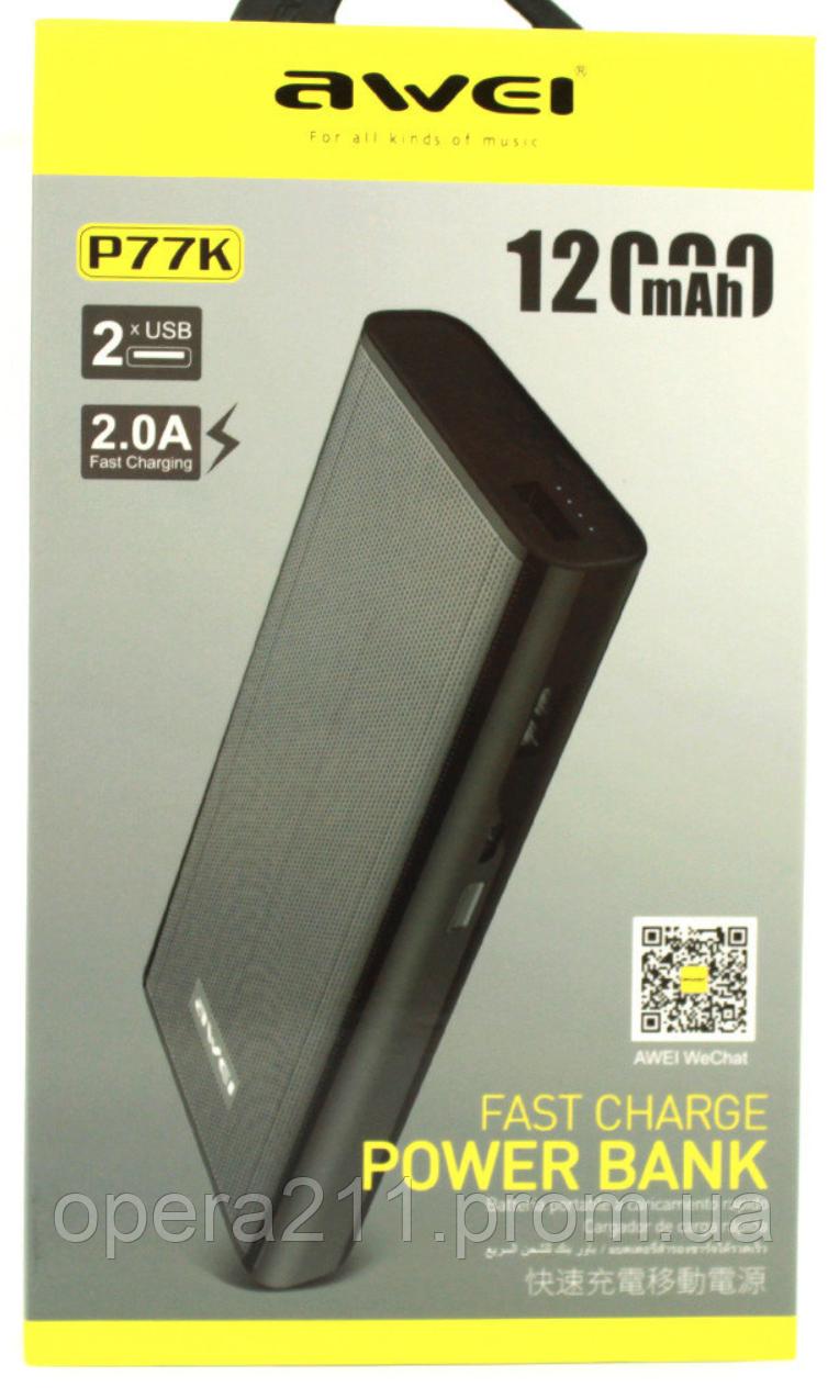 Аккумулятор Awei Power Bank P77K 12000mAh FAST CHARGE