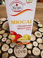 Мюсли с множеством фруктов, Козуб 450г
