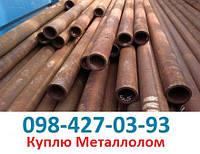 Куплю чёрный металлолом Киев 0984270393 Куплю лом черных и цветных металлов Дорого Сдать лом чугуна дорого