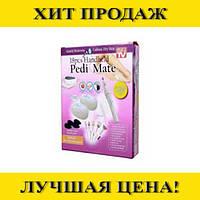 Маникюрно-педикюрный набор Pedi Mate 18 предметов