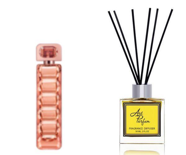 Ароматный диффузор для дома 50 мл, с  парфюмерным ароматом Boss Orange Women( Босс Орандж Вумен Хьюго Босс )