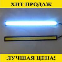 Дневные ходовые огни 17см - ДХО DRL 170A