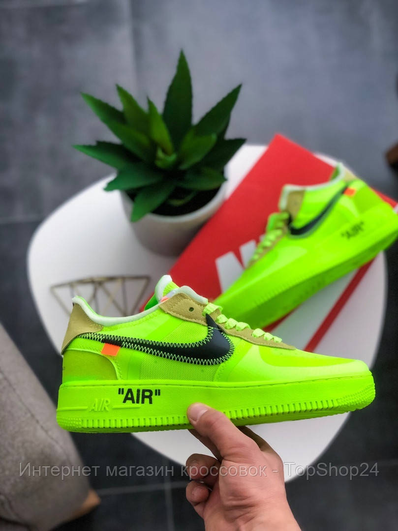 Кроссовки Nike Air Force 1 Low Off-White Volt