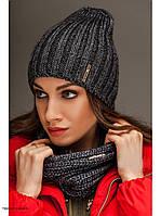 """Комплект шапка и шарф вязаные """"Брест """" синий 903822, фото 1"""