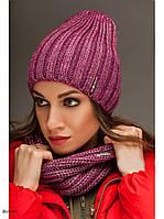 "Комплект шапка и шарф вязаные ""Брест "" фуксия 903829, фото 1"