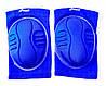 Наколенники волейбольные  р. S, L синие