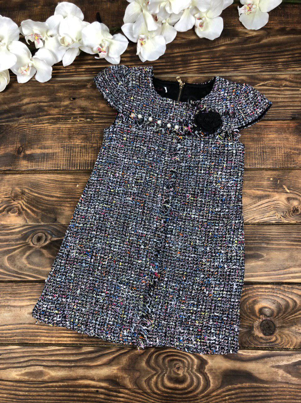 Платье твид с жемчугом для девочки