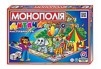 Детские настольные игры купить