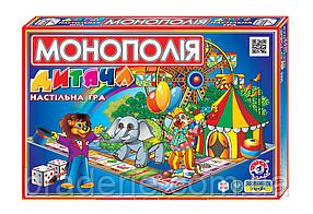 """Настольная игра """"Детская монополия"""""""