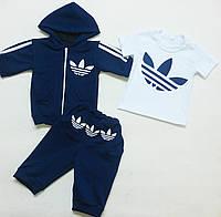 Детский костюм 3-ка 1