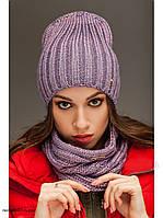 """Комплект шапка и шарф вязаные """"Брест """" лилово-пудровый 903832, фото 1"""