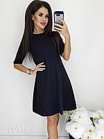 Свободное платье из крепкостюмки для вечеринки, 00118 (Черный), Размер 42 (S)