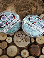 Кокосовая паста-манна 100%, Август, 150 грамм