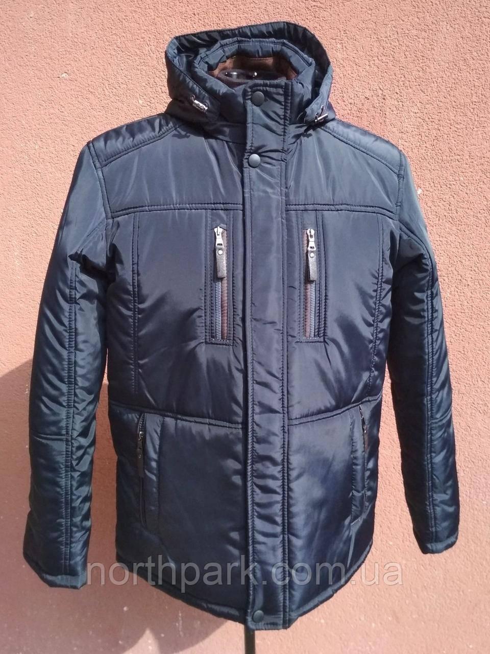Мужская зимняя куртка классическая, темно-синяя