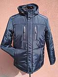 Чоловіча зимова куртка класична, темно-синя, фото 2