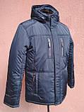 Чоловіча зимова куртка класична, темно-синя, фото 7