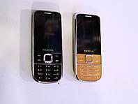 Nokia 2700c duos 2 sim metall