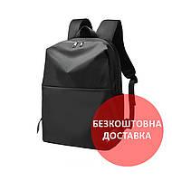 Модный городской рюкзак черный