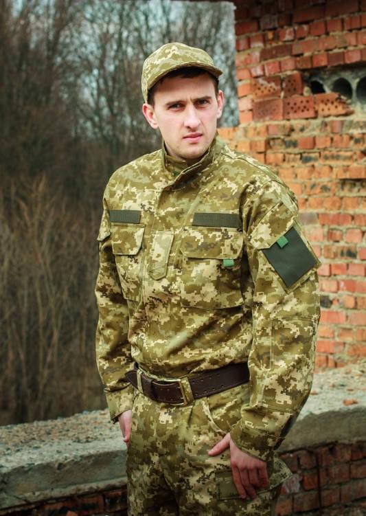 Камуфляжный Костюм ''МК'' Пиксель (Форма украинской армии)