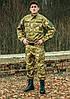 Камуфляжный Костюм ''МК'' Пиксель (Форма украинской армии), фото 2