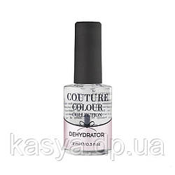 Дегидратор Couture Colour, 9 мл