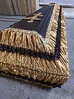 Гроб - драпировка атлас (золото) сайт:  Orfey1.com