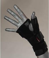 Универсальный бандаж с дюралюминиевой шиной на запястье на левую руку S (окружность запястья 14-18см)   045В
