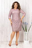 Женское красивое платье р 50,52,54,56