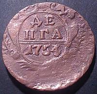Медная монета Российской империи ДЕНГА 1754 года