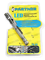 LED Телескопический фонарь с магнитом (1 светодиод)