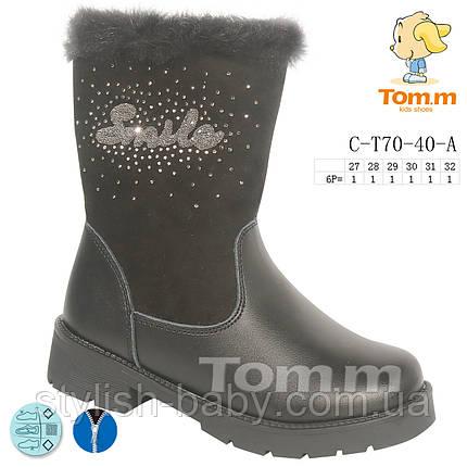 Новітня дитяча зимова колекція 2019 оптом. Дитяче зимове взуття бренду Tom.m для дівчаток (рр. з 27 по 32), фото 2