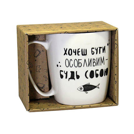 Чашка Kvarta Будь собою 390 мл белая 1908, фото 2
