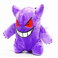 Мягкая игрушка Покемон - звереныш №8, фото 1
