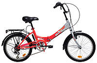 Велосипед Aist Smart 20 2.0 Складной, фото 1