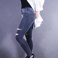 Женские джинсы скинни New Look, размер S, арт. W0354-0467