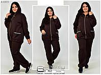 Трикотажный спортивный костюм в большом размере р. 54-56.58-60.62-64