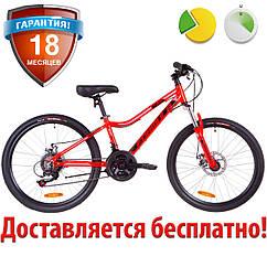 """Подростковый горный велосипед 24"""" Formula ACID 1.0 DD 2019 (красно-черный с синим)"""