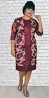 Нарядное женское платье  с гипюром вышитым пайеткой   большого размера 56-62 размер