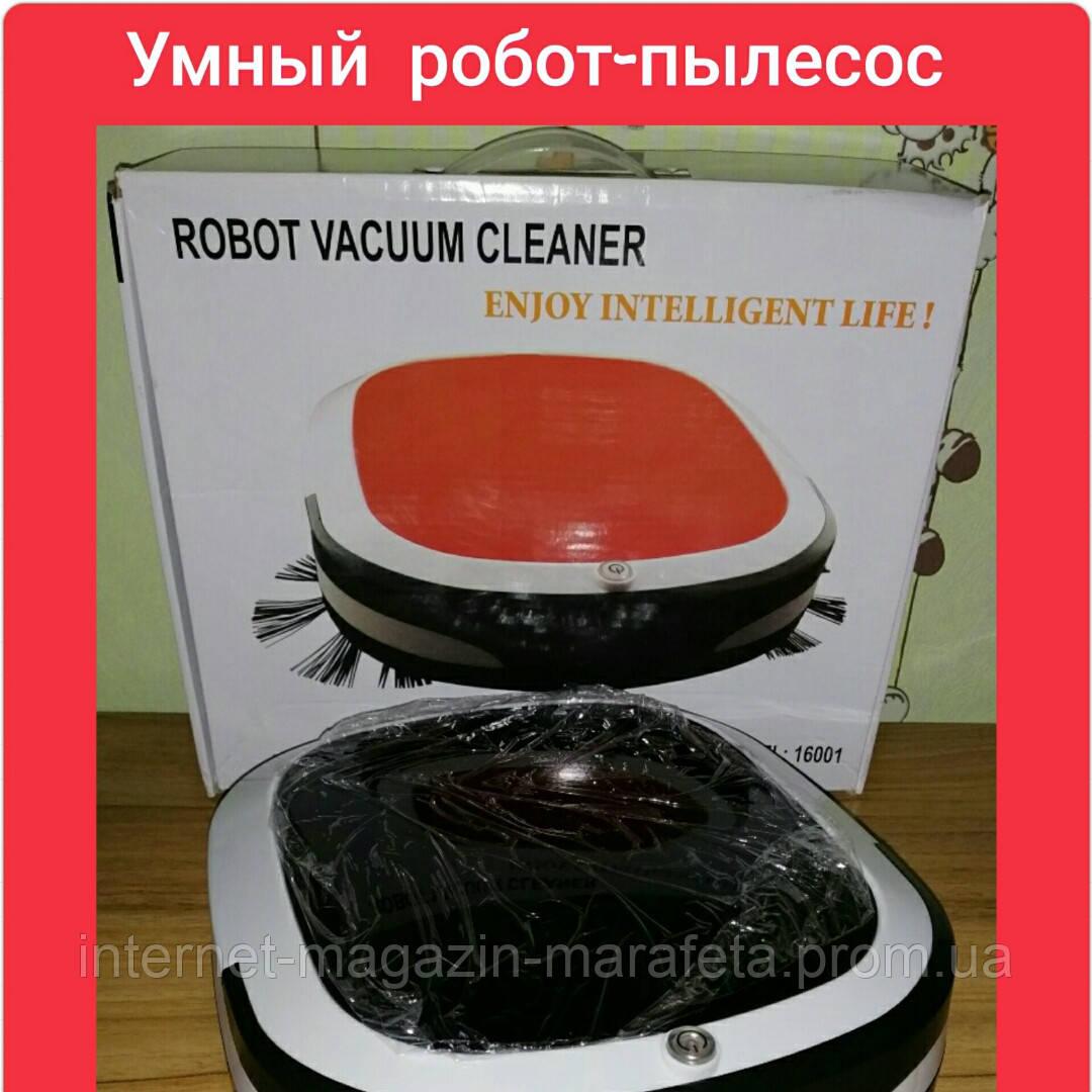 Робот пылесос Robot Vacuum Cleaner 16001, пылесос с искусственным интеллектом, сухая/влажная уборка