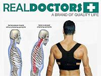 Качественный корректор осанки для спины. Бандаж. Реклинатор. Черный корсет для осанки. Real Doctors. Размер М